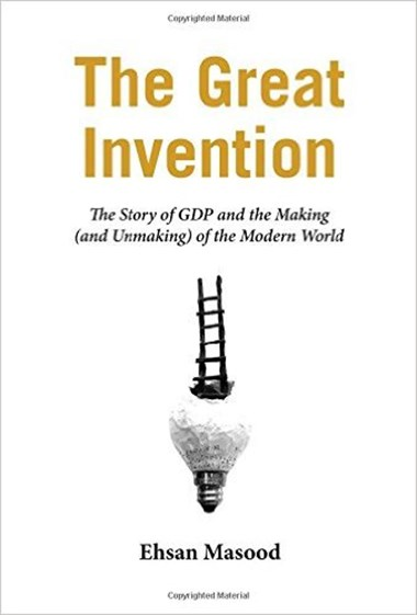 The Great Invention Book Cover